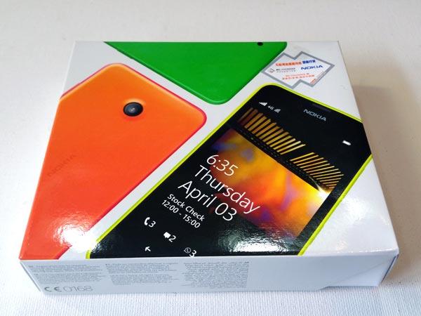 150329_phone1