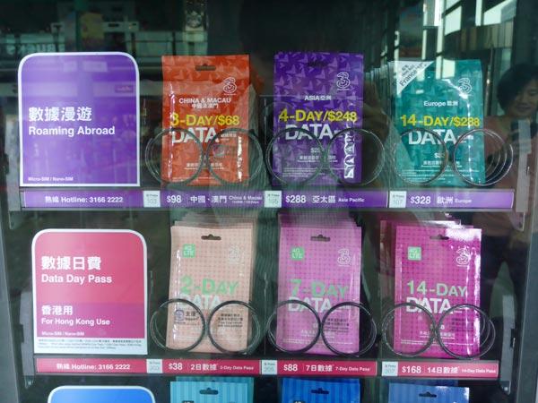 ローミングSIMはどのタイプもどのエリアでも利用可能。香港用データSIMも販売