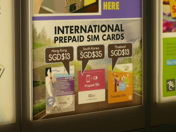 3カ国のSIMを販売
