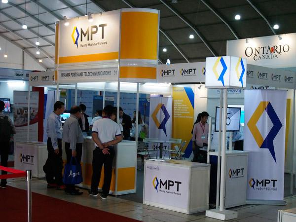 MPTブース。B2Bビジネスの展示がメイン