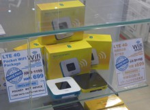 HK$699でLTEルーター販売。HK$88のSIM込み