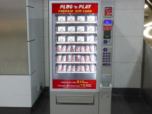 Telin自販機。支払いはHK$50とHK$100の紙幣のみ