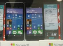 151227_Lumia