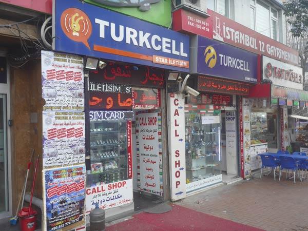160219_istanbul3