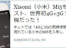 160309_mi5