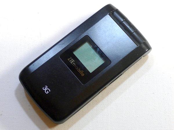 160323_phone2
