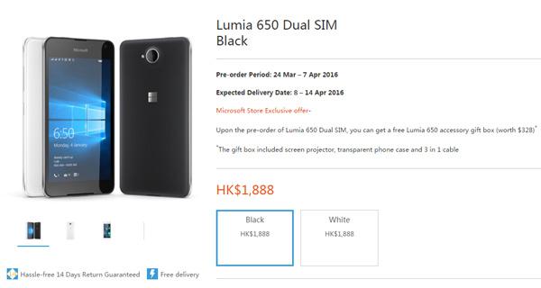 160330_lumia