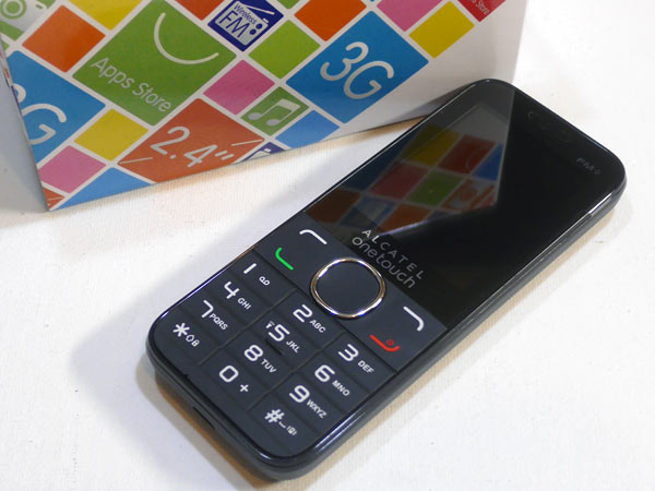 160408_phone2
