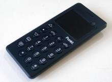160529_phone1