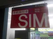 160609_sim2