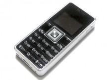 160729_phone2