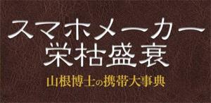 160807_onko