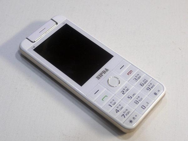 161121_phone1