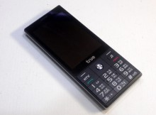 161121_phone2
