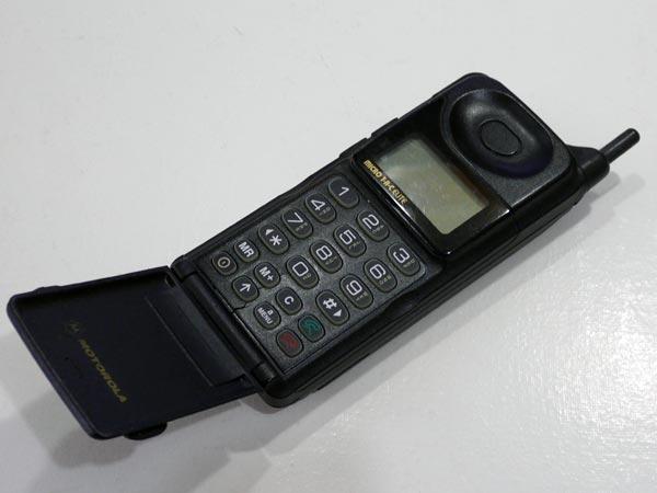 170416_phone
