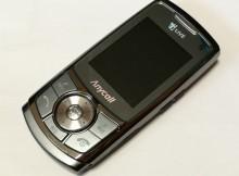 170423_phone