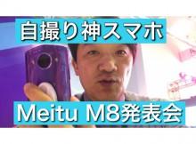 170519_video_ec