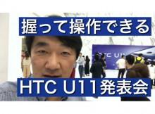 170524_video_ec