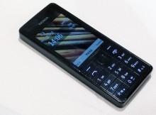 170712_phone
