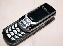 170830_phone