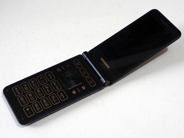 171001_phone