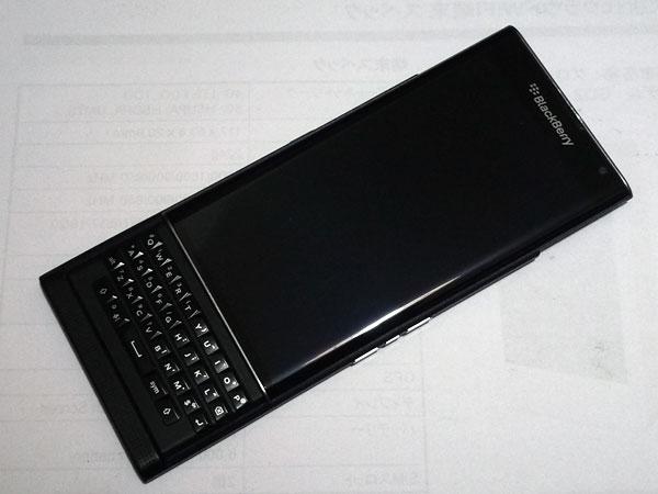 171014_phone