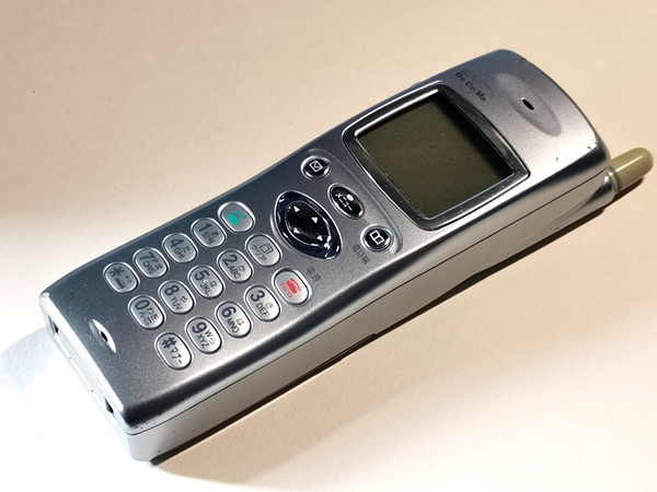 181113_phone