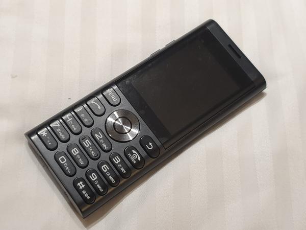 190531_phone1