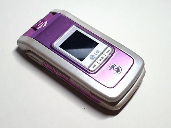 190623_phone2