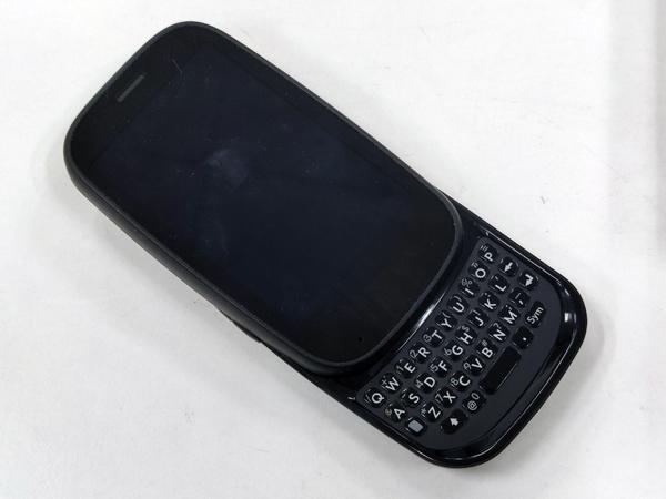 190812_phone1