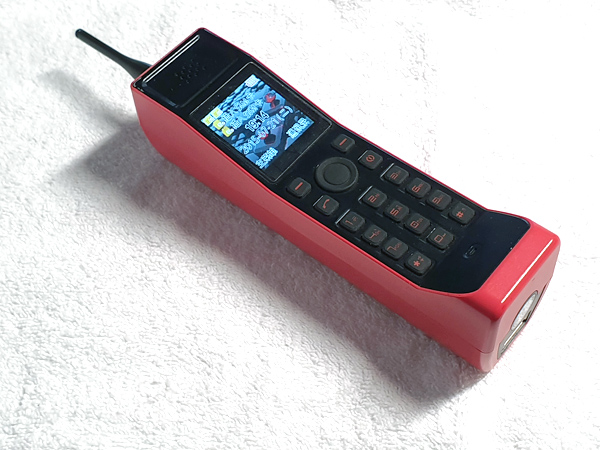 191210_phone1