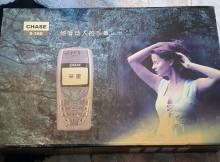 200615_phone0