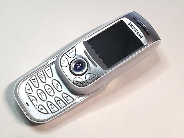 200615_phone3