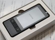 200803_phone