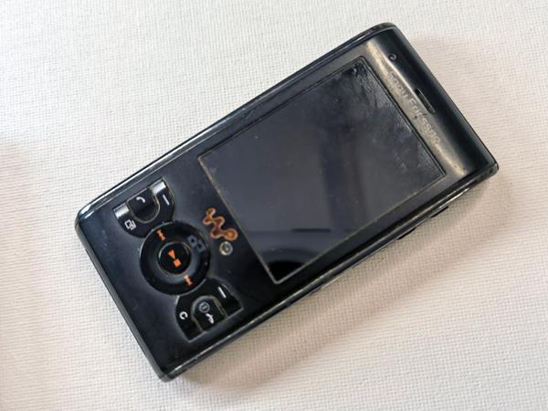 2012_phone_j07