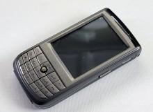 210209_phone3