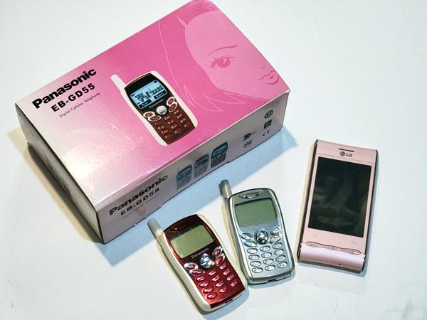 210325_phone0
