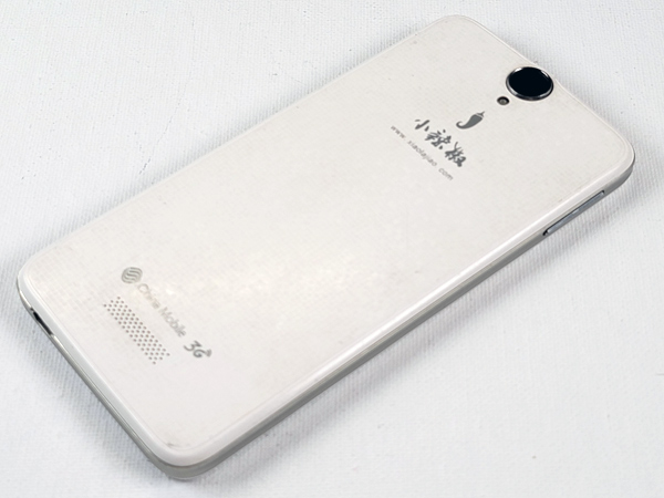 210325_phone1