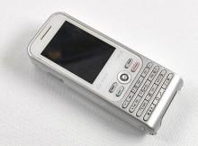 210425_phone23